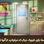 com.hundred_doors_game.escape_from_school-397835882293-1