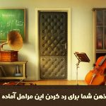 com.hundred_doors_game.escape_from_school-931058259957-1